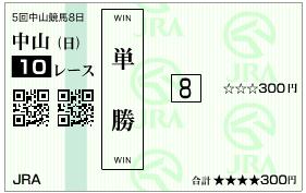 arimakinen-win-8-2015