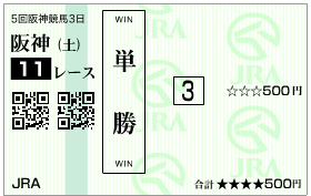 challengecup-win-3-2015