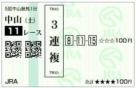 stayers-trio-8-11-15
