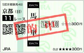 MileCS-exacta-12-18-2