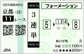 MileCS-trifecta