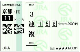 MileCS-trio-1-5-8