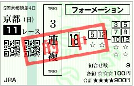 MileCS-trio-formation