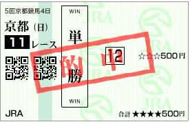 MileCS-win-12