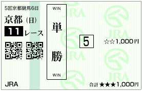MileCS-win-5