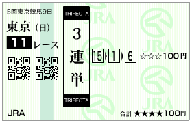 japancup-trifecta-2