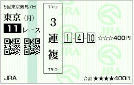 tokyo2s-trio
