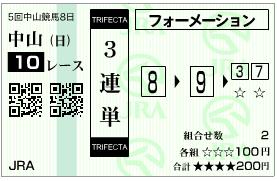 arimakinen-trifecta-1-2015