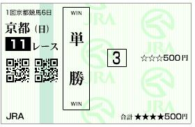 nikkeisc-win-2016