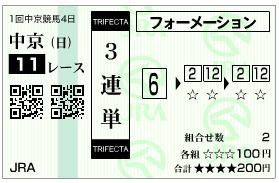 toukais-trifecta-1-2016