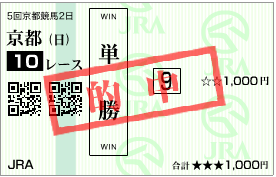 20141109_kyoto10R_win.png